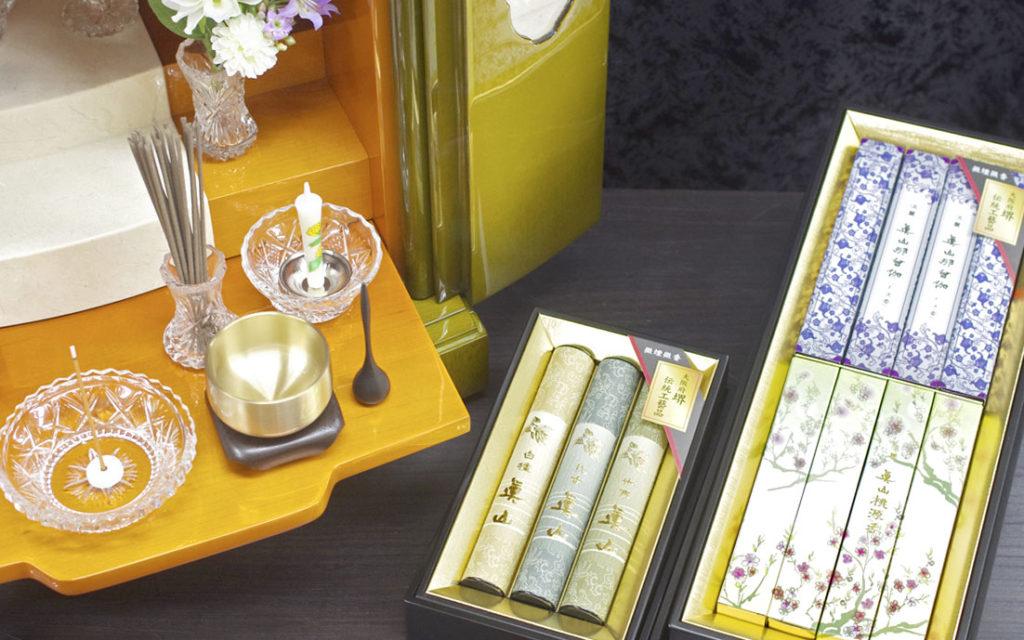 お仏壇と眞山進物線香